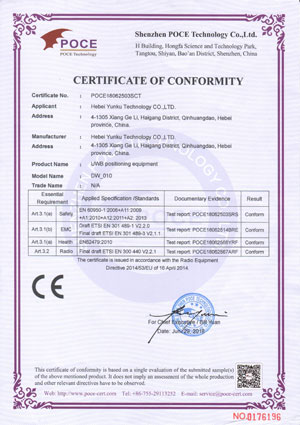 UWB设备CE认证