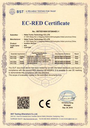 定位锚点CE认证