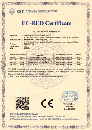 定位标签CE认证