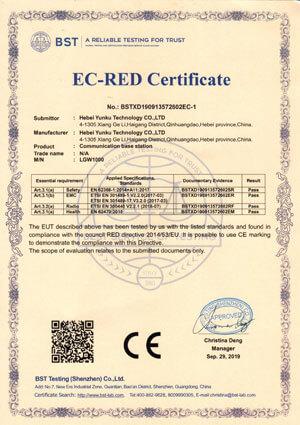 通讯基站CE认证