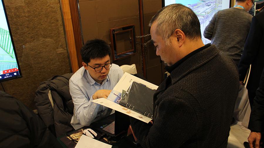 全国智慧电厂建设技术交流研讨会.png