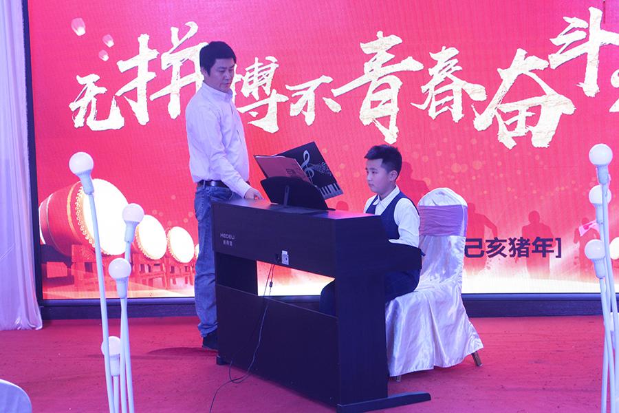 钢琴独奏.png