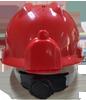 定位安全帽.png