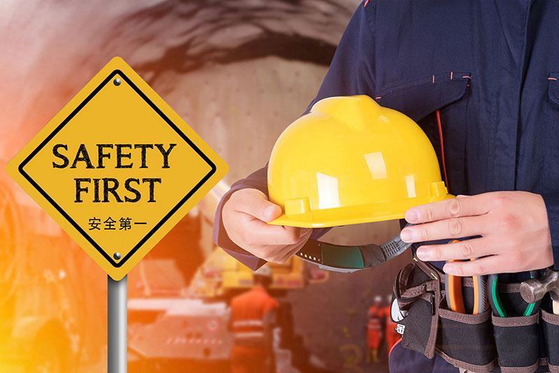 工业安全.jpg