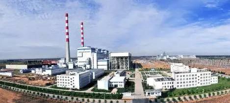 亿利电厂.png