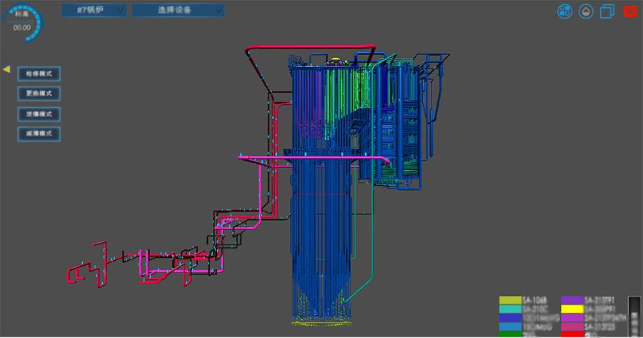 锅炉防磨防爆可视化系统1.jpg